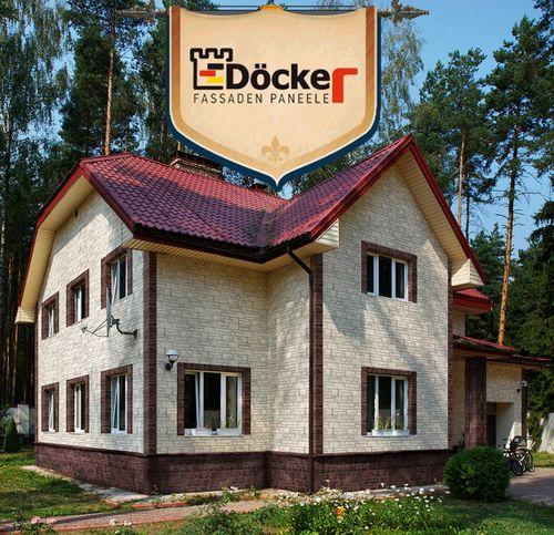 Частый дом с отделкой сайдингом