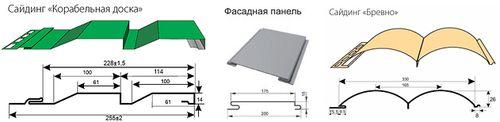 metallicheskij_sajding_08