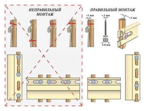 montazh_sajdinga_blok-xaus_02