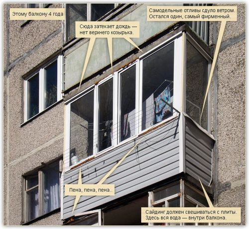 otdelki_balkona_sajdingom_02