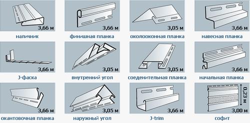 profil_dlya_sajdinga_04