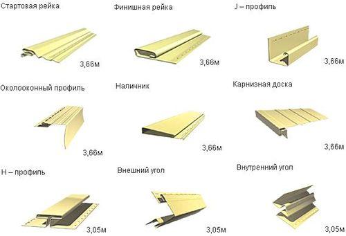 vidy_profilej_vinilovogo_sajdinga_04