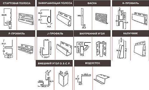 pravilno_montirovat_sajding_05