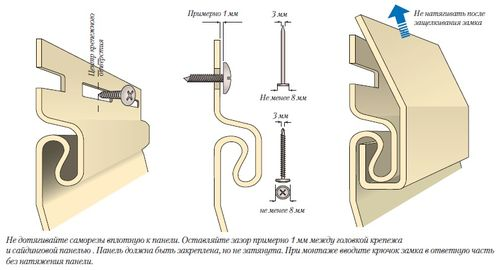 Инструкция как крепить виниловый сайдинг