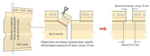 montazh_sajdinga_vnaxlest_6